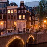Місце зустрічі – Амстердам