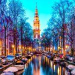 Париж та Амстердам Економ