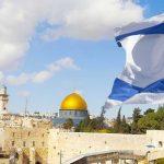 Шалом, Ізраїль (екскурсійний тур)
